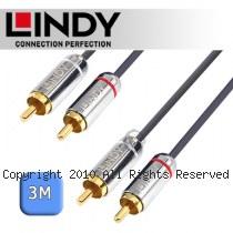 LINDY 林帝 CROMO 雙RCA to 雙RCA 音源線 3m (35347)