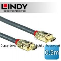 LINDY 林帝GOLD系列 HDMI 2.0(Type-A) 公 to 公 傳輸線 0.5M (37860)