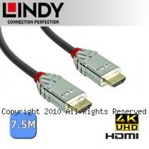 LINDY 林帝 CROMO鉻系列 HDMI 2.0 (Type-A) 公 to 公 傳輸線 7.5M (37875)