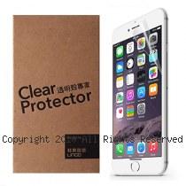 透明殼專家 iPhone7 Plus 防爆曲面全螢幕保護貼