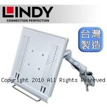 LINDY 林帝 台灣製 筆記型電腦/平板電腦 人體工學 長旋臂式 螢幕支架 (40699)
