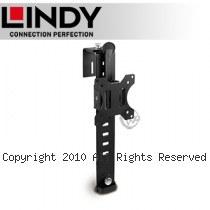 LINDY 林帝 多功能屏風專用電腦螢幕支架 (40879)