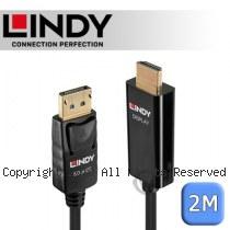 LINDY 林帝 主動式 DisplayPort to HDMI 2.0 轉接線 2m (40916)
