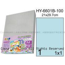 彩之舞【HY-6601B-100】A4 天藍色 1格直角 標籤紙  100張