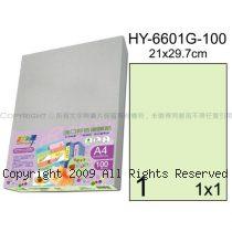 彩之舞【HY-6601G-100】A4 嫩綠色 1格直角 標籤紙  100張