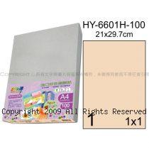 彩之舞【HY-6601H-100】A4 桃色 1格直角 標籤紙  100張
