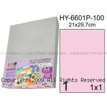 彩之舞【HY-6601P-100】A4 粉紅色 1格直角 標籤紙 100張
