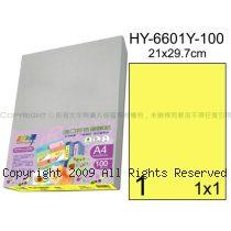 彩之舞【HY-6601Y-100】A4 鮮黃色 1格直角 標籤紙 100張