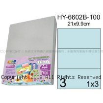 彩之舞【HY-6602B-100】A4 天藍色 3格(1x3)直角 標籤紙  100張