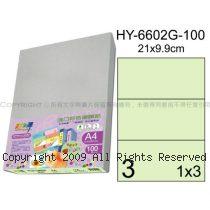 彩之舞【HY-6602G-100】A4 嫩綠色 3格(1x3)直角 標籤紙  100張