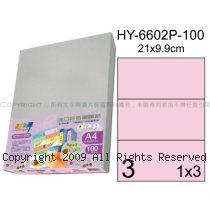 彩之舞【HY-6602P-100】A4 粉紅色 3格(1x3)直角 標籤紙 100張