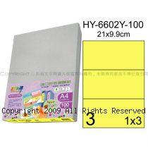 彩之舞【HY-6602Y-100】A4 鮮黃色 3格(1x3)直角 標籤紙 100張
