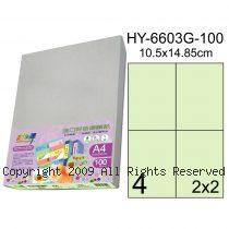 彩之舞【HY-6603G-100】A4 嫩綠色 4格(2x2)直角 標籤紙 100張