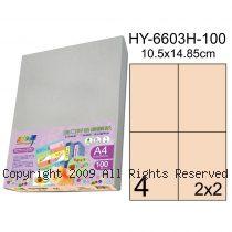 彩之舞【HY-6603H-100】A4 桃色 4格(2x2)直角 標籤紙 100張
