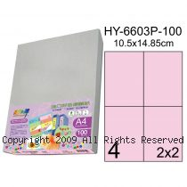 彩之舞【HY-6603P-100】A4 粉紅色 4格(2x2)直角 標籤紙 100張