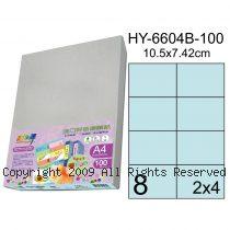 彩之舞【HY-6604B-100】A4 天藍色 8格(2x4)直角 標籤紙 100張