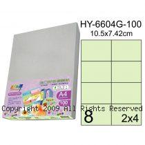 彩之舞【HY-6604G-100】A4 嫩綠色 8格(2x4)直角 標籤紙 100張