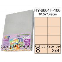 彩之舞【HY-6604H-100】A4 桃色 8格(2x4)直角 標籤紙 100張