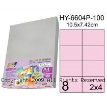 彩之舞【HY-6604P-100】A4 粉紅色 8格(2x4)直角 標籤紙 100張