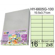 彩之舞【HY-6605G-100】A4 嫩綠色 16格(2x8)直角 標籤紙 100張