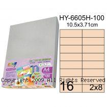彩之舞【HY-6605H-100】A4 桃色 16格(2x8)直角 標籤紙 100張