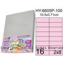 彩之舞【HY-6605P-100】A4 粉紅色 16格(2x8)直角 標籤紙 100張