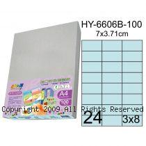 彩之舞【HY-6606B-100】A4 天藍色 24格(3x8)直角 標籤紙 100張
