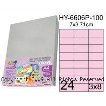 彩之舞【HY-6606P-100】A4 粉紅色 24格(3x8)直角 標籤紙 100張