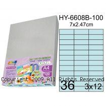 彩之舞【HY-6608B-100】A4 天藍色 36格(3x12)直角 標籤紙 100張