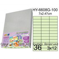 彩之舞【HY-6608G-100】A4 嫩綠色 36格(3x12)直角 標籤紙 100張
