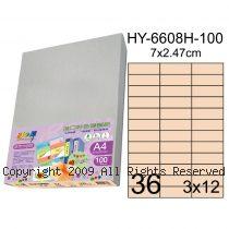 彩之舞【HY-6608H-100】A4 桃色 36格(3x12)直角 標籤紙 100張