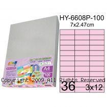 彩之舞【HY-6608P-100】A4 粉紅色 36格(3x12)直角 標籤紙 100張