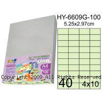 彩之舞【HY-6609G-100】A4 嫩綠色 40格(4x10)直角 標籤紙 100張