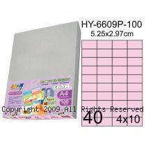 彩之舞【HY-6609P-100】A4 粉紅色 40格(4x10)直角 標籤紙 100張