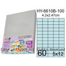 彩之舞【HY-6610B-100】A4 天藍色 60格(5x12)直角 標籤紙 100張