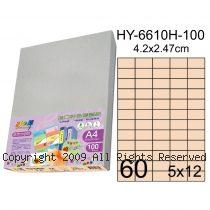 彩之舞【HY-6610H-100】A4 桃色 60格(5x12)直角 標籤紙 100張