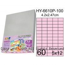 彩之舞【HY-6610P-100】A4 粉紅色 60格(5x12)直角 標籤紙 100張