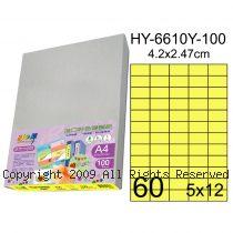 彩之舞【HY-6610Y-100】A4 鮮黃色 60格(5x12)直角 標籤紙 100張