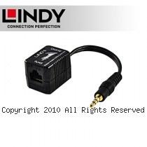 LINDY 林帝 3.5mm立體音源Cat5/6延長器 100m (70450)