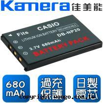 Kamera 佳美能 Casio NP-20 數位相機 鋰電池