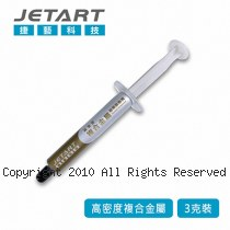 JETART 高密度 複合金屬 超導散熱膏 CK8000