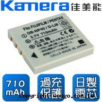 Kamera 佳美能 BenQ DC-X710 / E800 等相機專用鋰電池