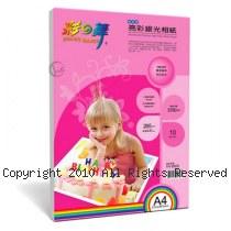 彩之舞【HY-B500】A4尺寸  防水 噴墨 亮面相片紙 10張