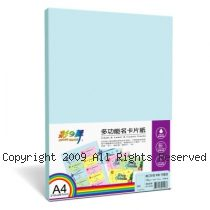 彩之舞【HY-D20】A4 進口 天藍色 卡紙 20張