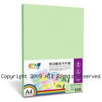 彩之舞【HY-D30】A4 進口 嫩綠色 卡紙 20張