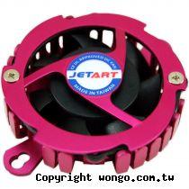JetArt 急凍王 JACSB1 北橋晶片散熱器組合包
