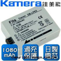 Kamera 佳美能 Canon LP-E5 數位相機 鋰電池