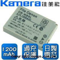 Kamera 佳美能 Canon NB-5L 數位相機 鋰電池