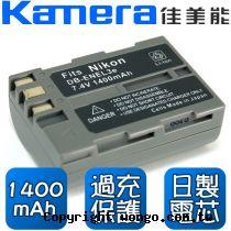 Kamera 佳美能 Nikon EN-EL3e 數位相機 鋰電池