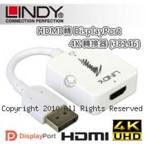 LINDY 林帝 HDMI 轉 DisplayPort 4K 轉換器 (38146)